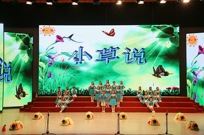 主题紧扣中国梦,社会主义核心价值观,围绕爱祖国,爱家乡,文明礼仪